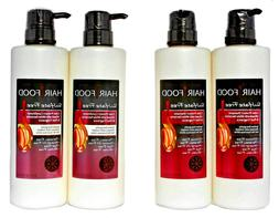 Hair Food Color Protect Shampoo AND/OR Conditioner Nectarine